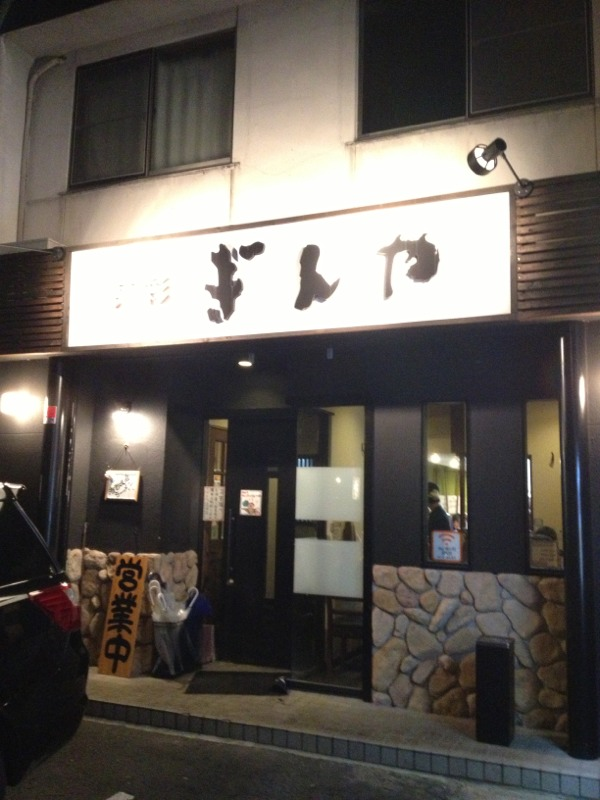 fc2blog_2012122412565518d.jpg