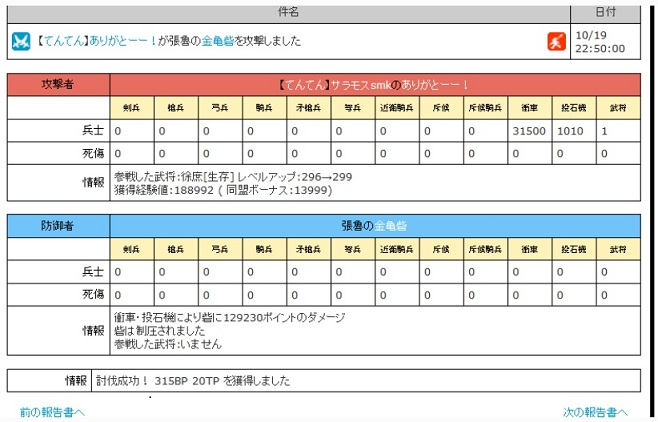 20121025003557f6c.jpg