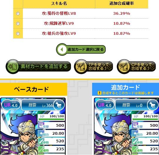 20121120012042990.jpg