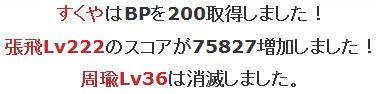 201211301651244d1.png