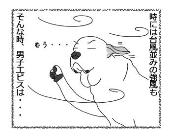 羊の国のラブラドール絵日記シニア!!「11年の研究結果」2