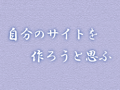 20121203195813e7d.jpg
