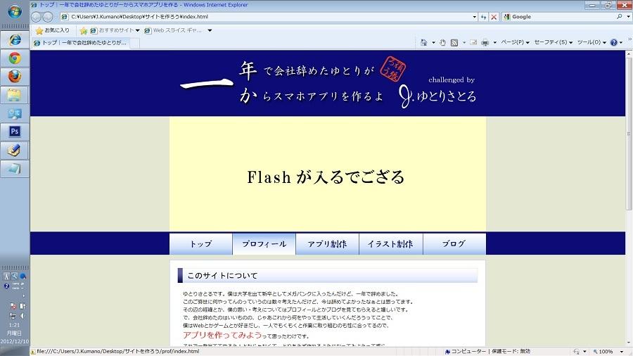 201212100126036ca.jpg