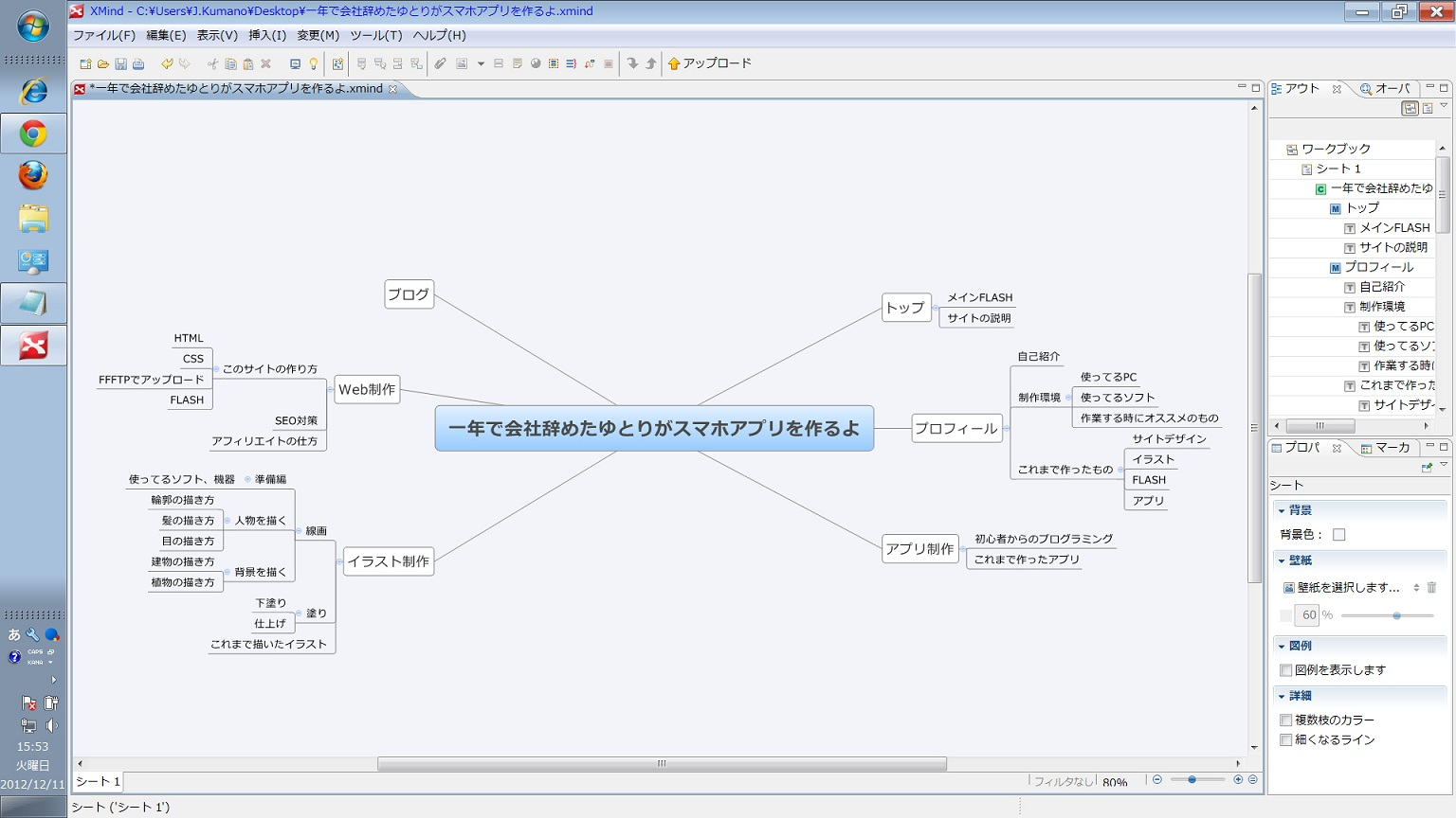 201212111603210bd.jpg