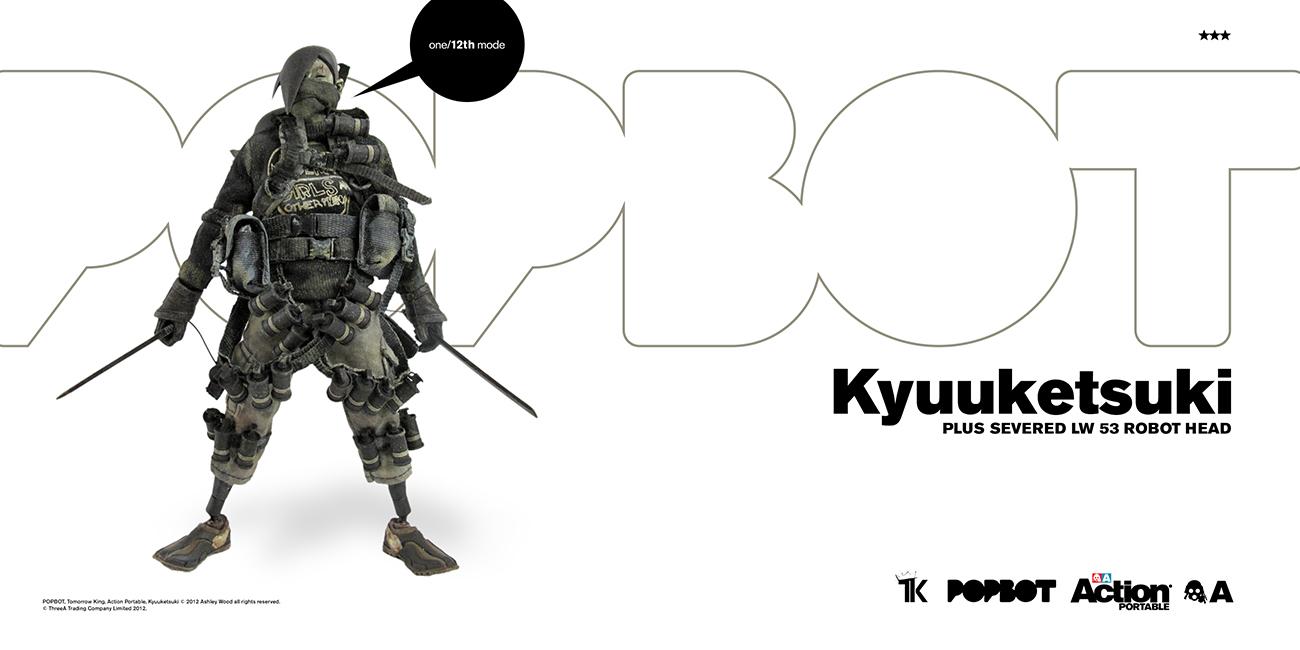 3A_AP_Popbot_TK_Kyuuketsuki_WithBotHead_WebAd_v001_RGB1.jpg