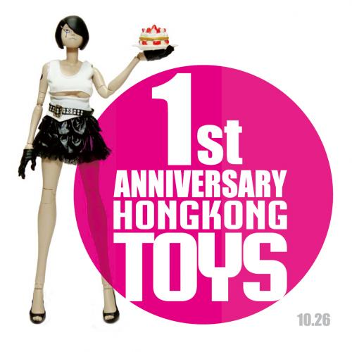 Anniversary-02_convert_20121029011638.jpg
