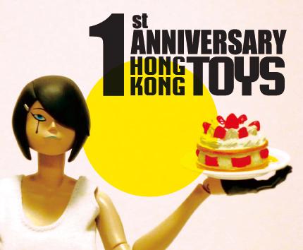Anniversary-03.jpg