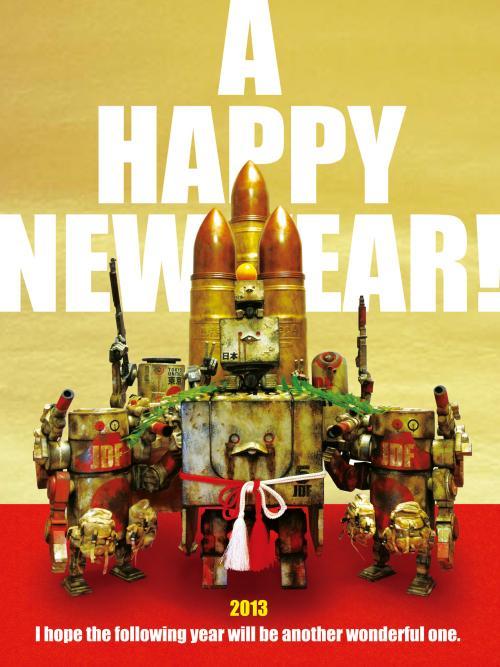 NEW+YEAR+2013_convert_20130102235033.jpg
