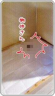 0521_04.jpg