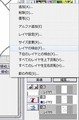 20121022-05.jpg