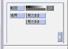 20121022-09.jpg