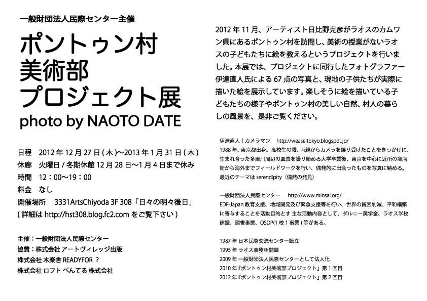20121225190744591.jpg