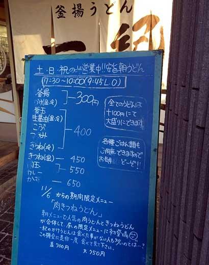 20141115074755.jpg