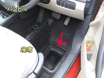 運転席水没