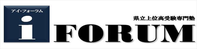 i-forum_R.jpg