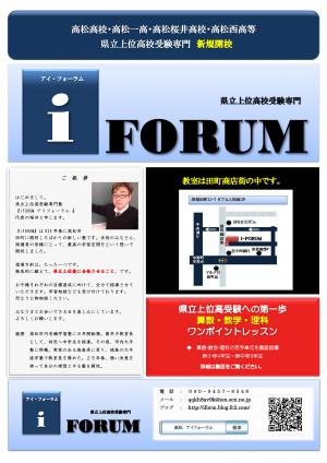 koukoku_convert_20130416004824.png