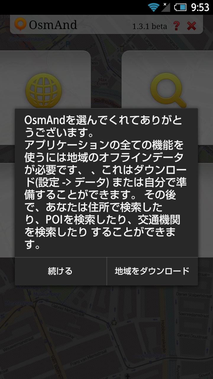 20130525_01.png