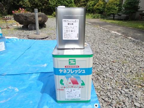 koukyuuuwanurizai55878.jpg