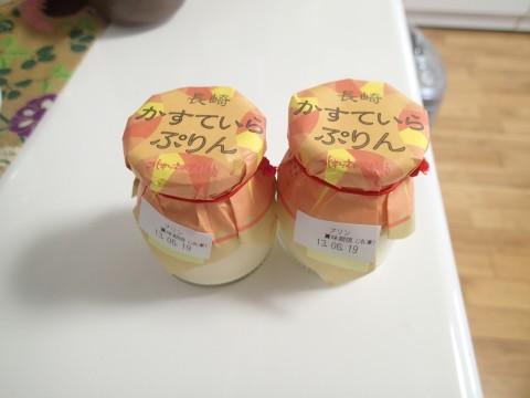omiyananoyo1222.jpg