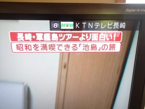 simanosyoukai121.jpg