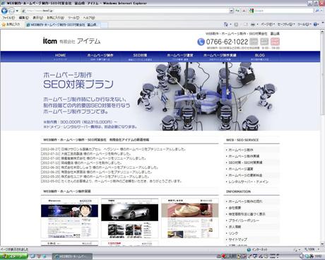 item1_20120830_11.jpg