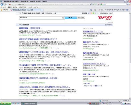 konbu_20120904_yy.jpg