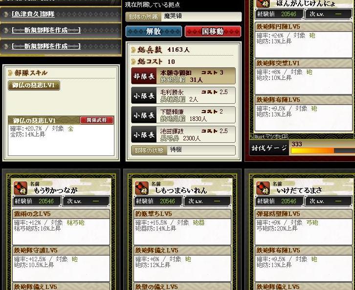 housukiru2.jpg