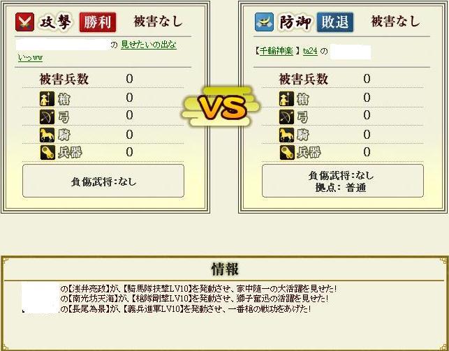 jinsukiru3.jpg