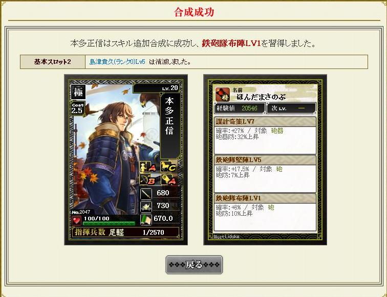 masanobu.jpg