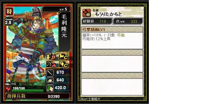 takamoto.jpg