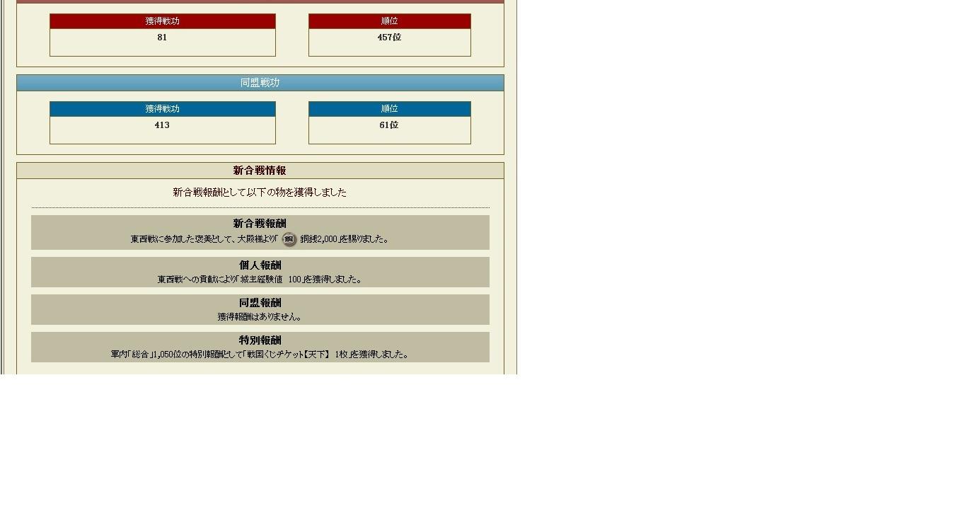 touzai.jpg