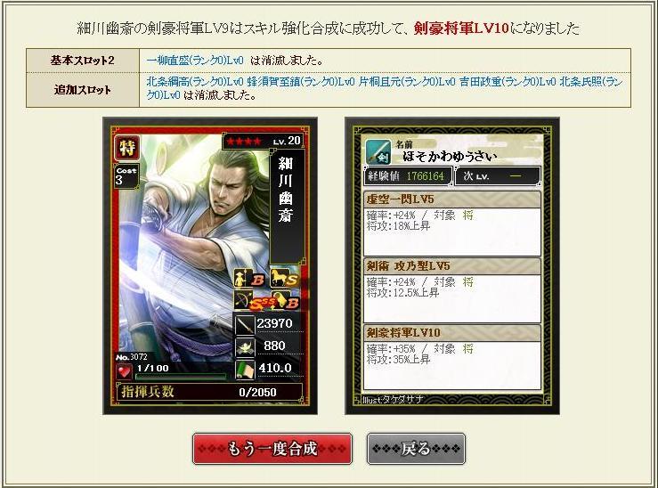 yuusai2.jpg