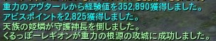20130216143619f42.jpg