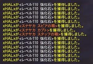 2013021707075516e.jpg