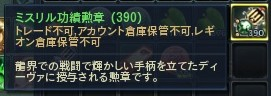 20130224103204518.jpg