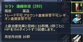 20130322225444837.jpg