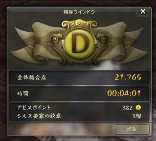 2013051921260421e.jpg