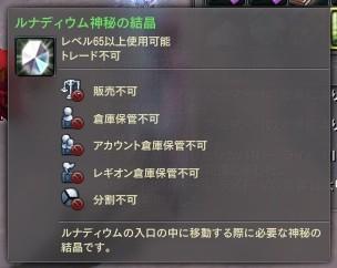 201305210845009c4.jpg