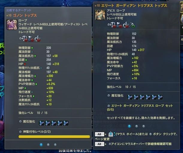 201305250656546ed.jpg