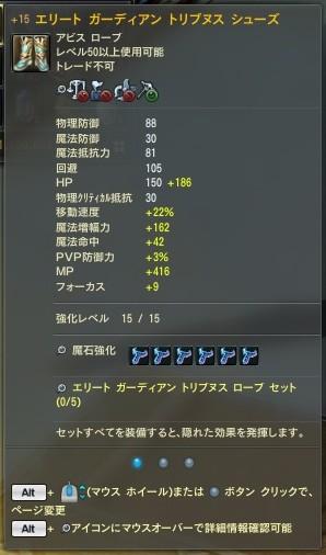 20130530052803cac.jpg