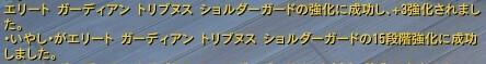 20130530053007747.jpg