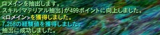 201306020834465c9.jpg