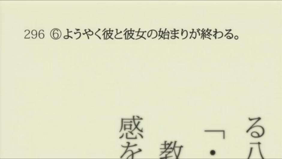 oregairu5_94.jpg
