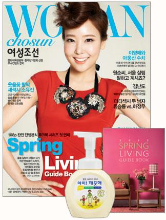 韓国女性誌_女性朝鮮_201303
