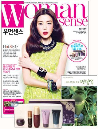 韓国女性誌_ウーマンセンス_201303