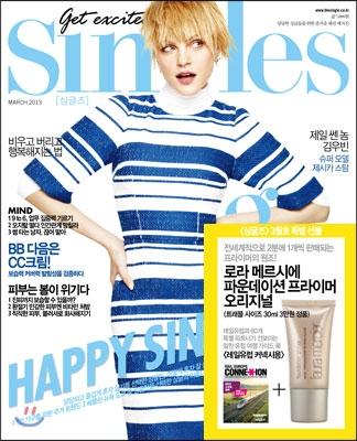 韓国女性誌_シングルズ_201303