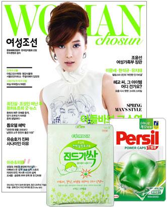 韓国女性誌_付録_201304_女性朝鮮