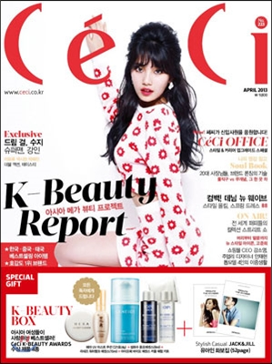 韓国女性誌_付録_201304_Ceci