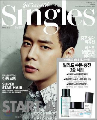 韓国女性誌_付録_201304_Singles