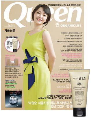 韓国女性誌_付録_201304_QUEEN